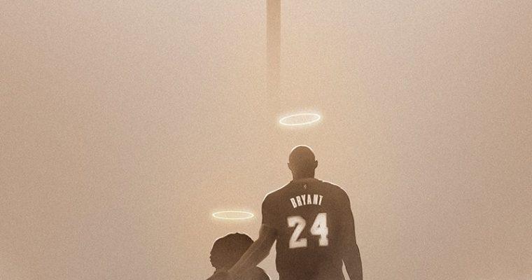 Kobe, Gone Too Soon